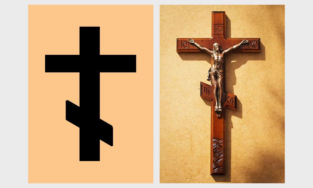 Шестиконечный русский крест