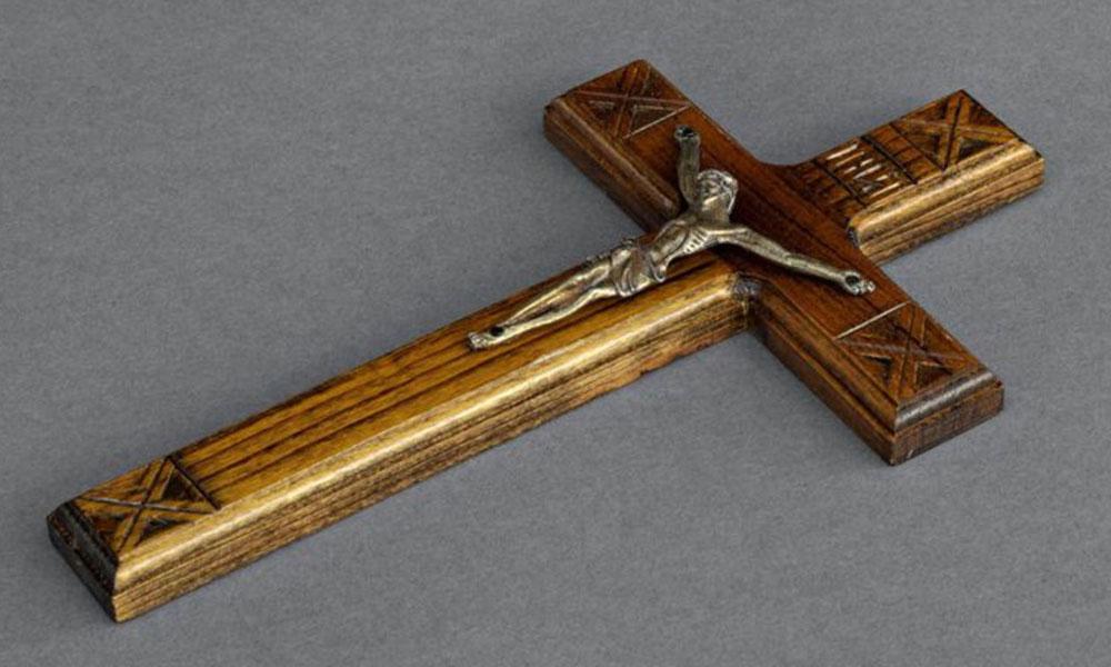 Латинский четырехлучевой крест